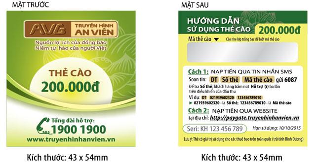 Thẻ Cào Gia Hạn AVG (An Viên) 200