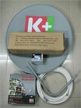 Bộ thiết bị thu tín hiệu K+ (chảo thu 0.6m)